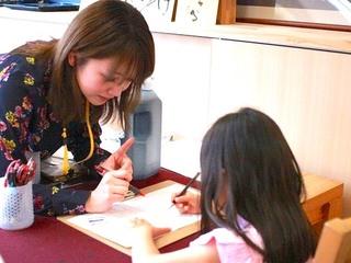 文字を通じて感動を共有できる書道教室を作りたい!