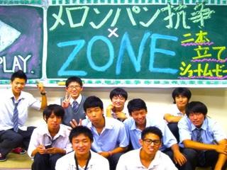 高校生が制作したショートムービーを、映画甲子園で上映したい!