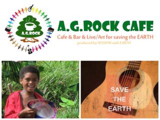 飲食で森林を守れるミュージックカフェを大阪にオープンしたい!