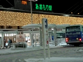 青森駅舎の還暦を、青森を愛するみんなと一緒に祝福したい!