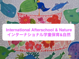La Nature School International