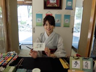 原田愛子個展〜幸せ運ぶ 心に寄り添うことばたち〜を開催したい
