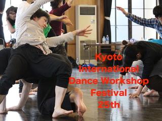 25周年 記念公演実現へ。ダンサーを育んできたWSフェスティバル
