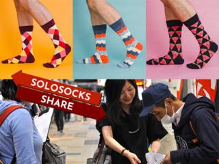 デンマーク製の靴下を購入すれば、生活困窮者にも支援します!