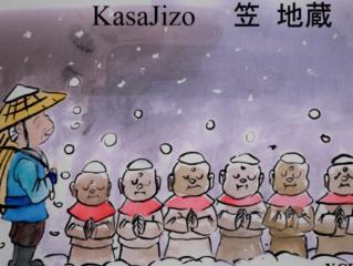 日英語による日本昔話絵本の制作