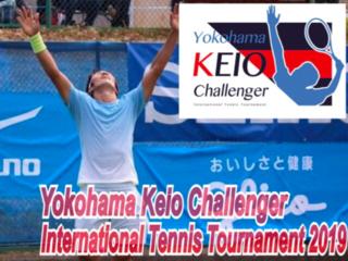 慶應からプロテニス選手がさらなる高みへ!国際大会を開催したい