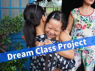 心を閉ざす障がい児に光を!週末学級ドリームクラスをベトナムに