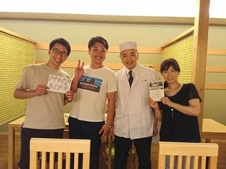 """認知症の人が働く""""注文をまちがえる日本料理店""""を愛知で開催!"""
