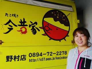 西日本豪雨で被災した、移動販売の車両と事務所復旧したい!