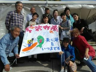 若者と平和を考える沖縄スタディツアーを実施したい!