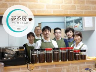 千葉県市川市に障がい者就労支援ためのカフェをOPEN!