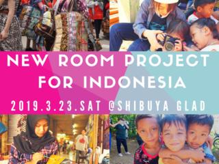 インドネシアと繋がろう!学生による音楽・映像イベント開催!