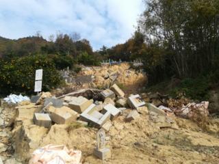 【西日本豪雨災害】土砂崩れで流されたお墓の仏様を供養したい