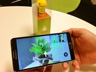 携帯で植物の環境データを取得しSNSで共有できる製品を制作!