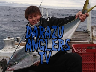 山陰から全国に笑顔を!釣り系Youtuberの挑戦!