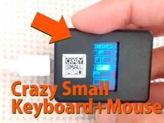 クレイジースモール キーボード+マウス