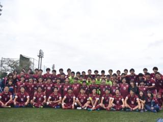 2019年上智大学体育会サッカー部を応援しよう!
