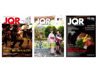 日本の魅力を伝えるJQRを世界に配布したい!