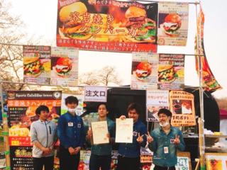 キッチンカーで『溶岩焼きハンバーガー』を日本一にしたい!