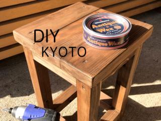 木の椅子を作ろう☆京都の木を使ってDIY☆初心者でもOK