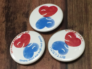 共生社会の実現を目指すおたすけマークプロジェクト缶バッジ製作