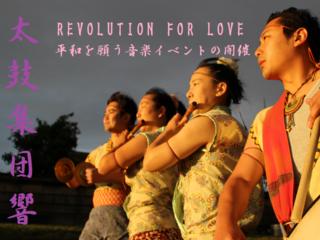 インドの音楽集団を埼玉へ!異ジャンル協同の音楽イベントを開催