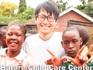 ジンバブエ貧困地区の子供たちに安定した食事とシェルターを!