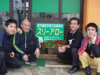 沖縄の就労継続支援B型事業所で、新たなお仕事を提供したい。