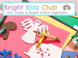 世界に羽ばたく子ども達を育てたい!新タイプのキッズクラブ開校