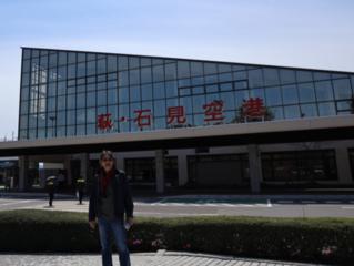 萩・石見空港利用拡大策として「航空写真撮影会」を開催したい!