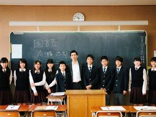 始動!「教師」の魅力発信プロジェクト~つながる未来のために~