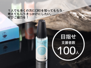 CBD-カフェイン配合-VAPEリキッド プロトタイプ先行販売!