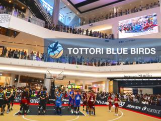 鳥取に熱狂を!県内初のプロバスケットボールチーム誕生!
