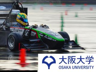 大阪大学フォーミュラレーシングクラブ日本最速マシンへの挑戦
