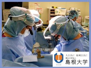 山陰地方に唯一ある小児心臓外科。HP開設で正しい情報共有の場を