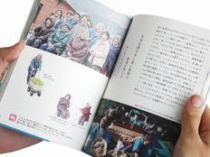 福井の人々との出会いを楽しむ  旅のガイドブック~福井人~
