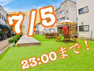 福井駅前の新栄テラスをよりたくさんの方の憩いの場にしたい