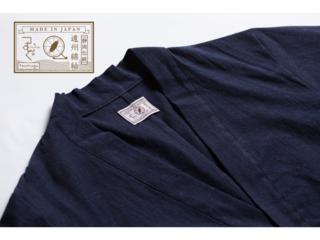 - 作務衣をリデザイン。伝統織物 遠州綿紬を使った「さむえ」 -