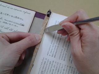 【第2弾】傷んだ本の修理技法書を作り、本の寿命を守りたい。