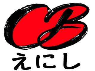 オタクが集まるコンセプトカフェバーを岐阜に作りたい!