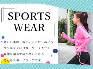 【レディース】フィットネスウェア 豪華6点スタートセット☆