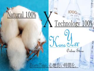 「天然100%+圧倒的快適機能性」真の万能アパレルを!