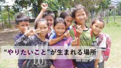 カンボジアで日本語授業を継続し就労のチャンスを創りたい!
