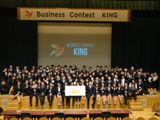 Business Contest KING 2019