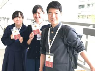 WSC世界大会の切符を手に、オランダへ! 九州の高校生の挑戦