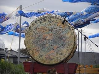 震災瓦礫から作られた和太鼓「希望の鼓」の音色を岡山へ届けたい