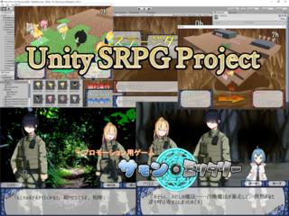 3DシミュレーションRPGエンジンでゲーム創作の輪を広げる!