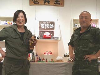 山梨県道志村に夫婦のアートでおもてなしする茶屋を開きたい!