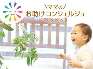 子育てママを応援する同行保育サービスの販促グッズを作りたい!
