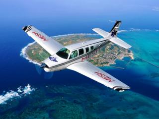 沖縄離島の急病患者を救うために医療用飛行機を購入したい!